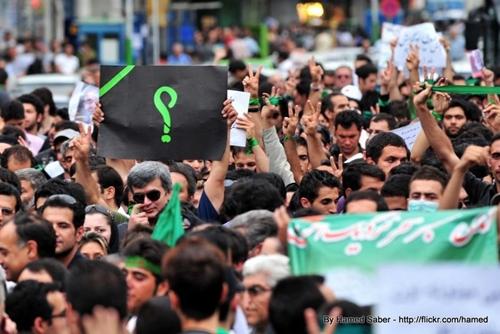 Demonstrasjon i Iran 18. juni (foto: Hamed Saber. CC-lisens: by)
