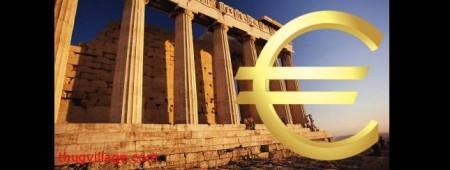 Greske euro - slik de var ment (Foto: CC/Thug Village