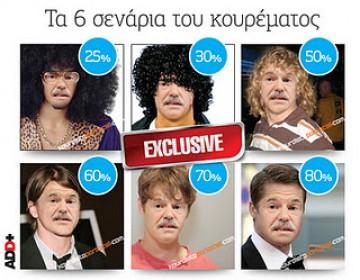 """Joda, det er lov å le i Hellas om dagen også. Her foreslår nettstedet """"keeptalkingreece"""" varianter av den såkalte """"haircuten"""" på gresk gjeld. Foto: Keeptalkingreece"""